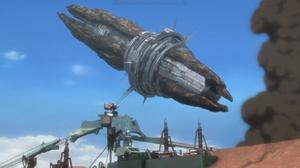 Корабль Збирачів Фел Прайм