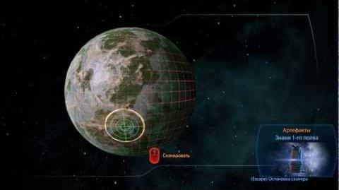 Mass Effect 3 Part 20 (Апийский Крест Знамя первого полка)