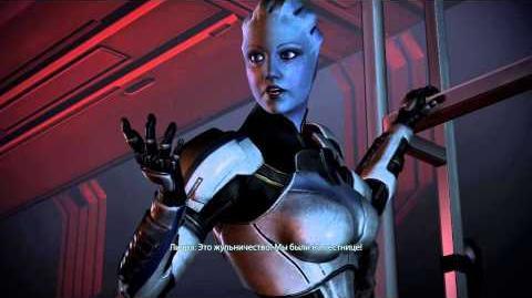 Mass Effect 3 Citadel. Архивы