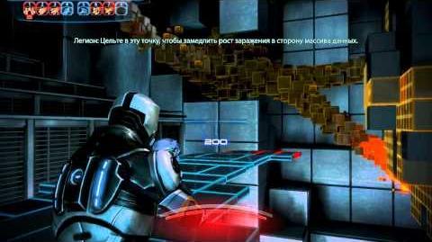 Mass Effect 3 Part 46 Раннох Центр связи гетов