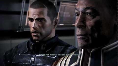 Mass Effect 3 Part 1 (Земля Ванкувер - Пролог)