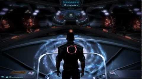 Mass Effect 3 Part 19 (Предел Исмар Компоненты прототипа)