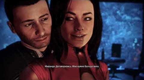 Mass Effect 3 Citadel. Встреча с Мирандой. Казино