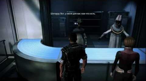 Mass Effect 3 Part 16 (Ария Синие Светила)