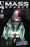 Mass Effect - Foundation 007-001