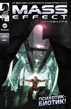 Mass Effect - Foundation 007-001