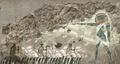 Athame mural texture.png