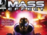 Mass Effect: Родина 3
