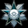 ME1 Medal of Heroism.png