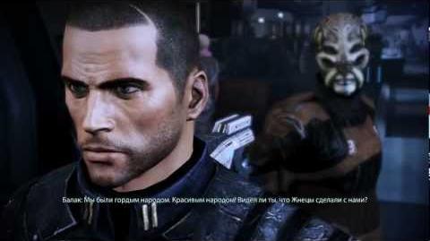 Mass Effect 3 Part 32 (Цитадель Батарианские коды)
