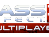 Mass Effect 3: Колективна гра
