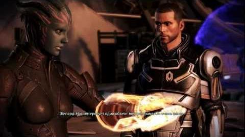 Mass Effect 3 Part 55 Приоритет Тессия - У храма