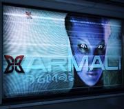 РекламаАрмали