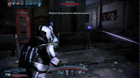 Mass Effect 3 Part 62 Приоритет Земля - Лондон - концовка