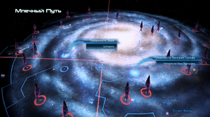 Карта галактики