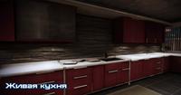 ME3 Живая кухня
