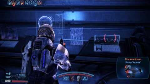 Mass Effect 3 - Приоритет- Дредноут Гетов
