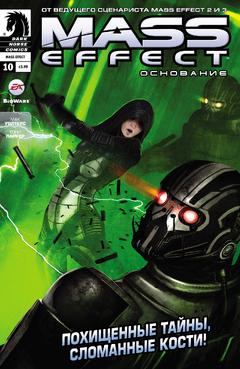 Mass Effect - Foundation 10