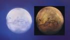 Сравнение кратера