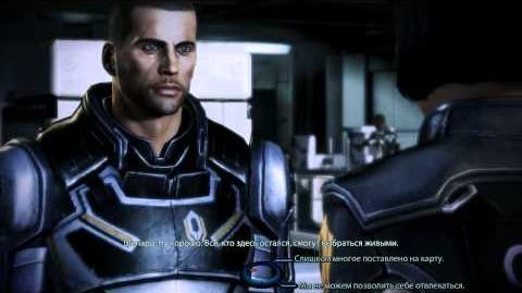 Mass Effect 3 Part 42 (Аррае Бывшие ученые Цербера - Джейкоб)