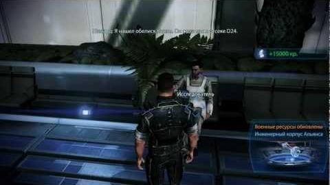 Mass Effect 3 Part 52 Центр Аида Обелиск Карзы