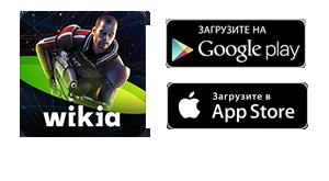 SWA Mass Effect