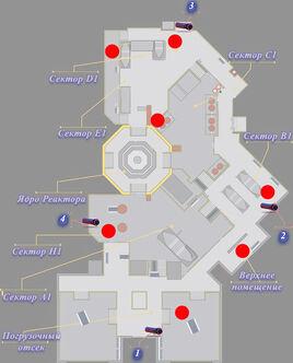 Карта Реактор