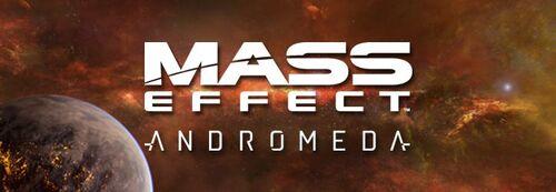 Новости О Mass Effect- Andromeda