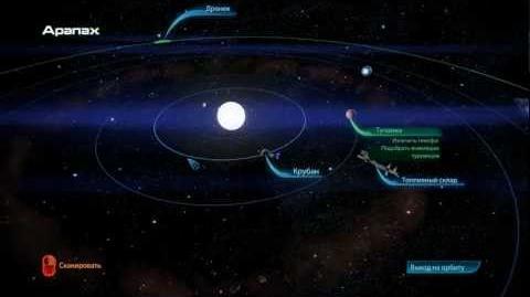 Mass Effect 3 Part 25 (Цитадель Барла Вон)