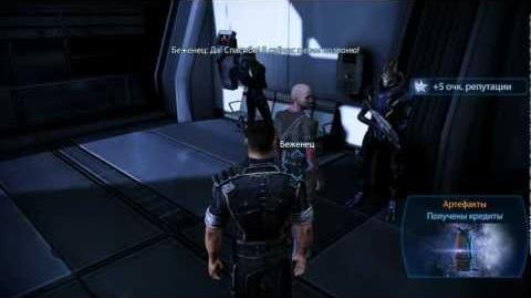 Mass Effect 3 Part 53 Центр Аида Протеанская сфера