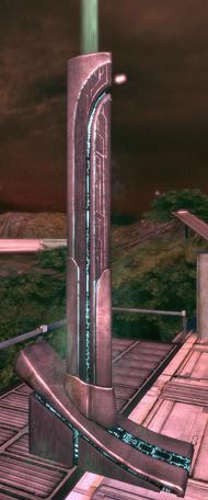 Eden Prime beacon