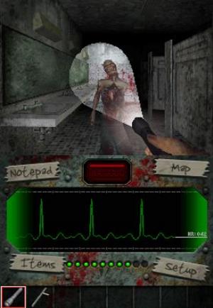 Dementium The Ward