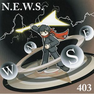 N.E.W.S. - 403 Forbiddena