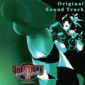 STREET FIGHTER III 3rd STRIKE OST - Hideki Okugawa