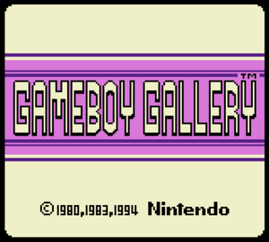 Game Boy Gallery