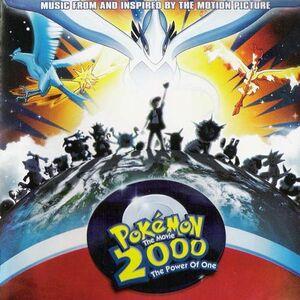 Pokémon The Movie 2000 Soundtrack - Various Artists