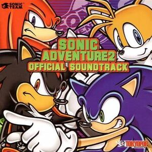 Sonic Adventure 2 Official Soundtrack - Various Artists