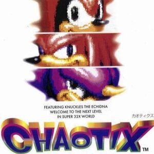 Knuckles Chaotix - Junko Shiratsu & Mariko Nanba