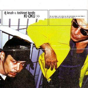 Ki-Oku - DJ Krush