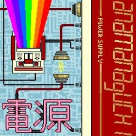 Power Supply - Anamanaguchi