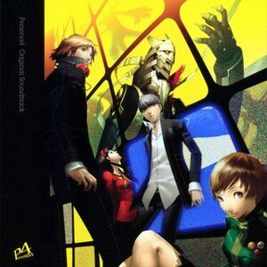 Shin Megami Tensei Persona 4 Original Soundtrack - Shōji Meguro