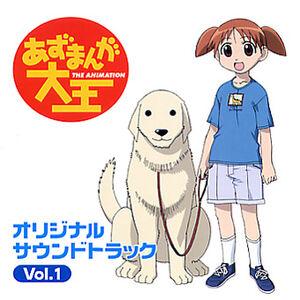 Azumanga Daioh, Vol. 1 - Masaki Kurihara