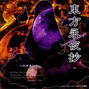 Imperishable Night Soundtrack - Zun