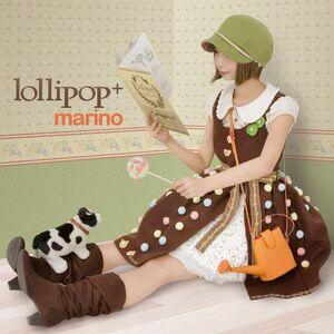Lollipop - marino
