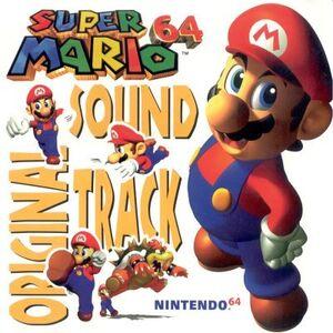 Super Mario 64 Original Soundtrack - Koji Kondo