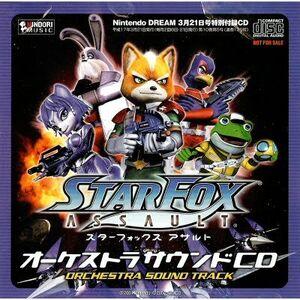 Star Fox Assault - Yoshie Arakawa & Yoshinori Kawamoto