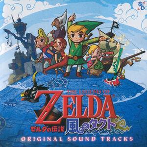 The Legend of Zelda The Wind Waker Original Soundtrack - Hajime Wakai, Kenta Nagata, Koji Kondo, Toru Minegishi