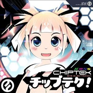 Chiptek - she