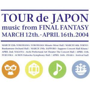Final Fantasy Tour de Japon - Nobuo Uematsu