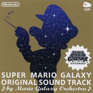 Super Mario Galaxy Original Soundtrack - Koji Kondo, Mahito Yokota